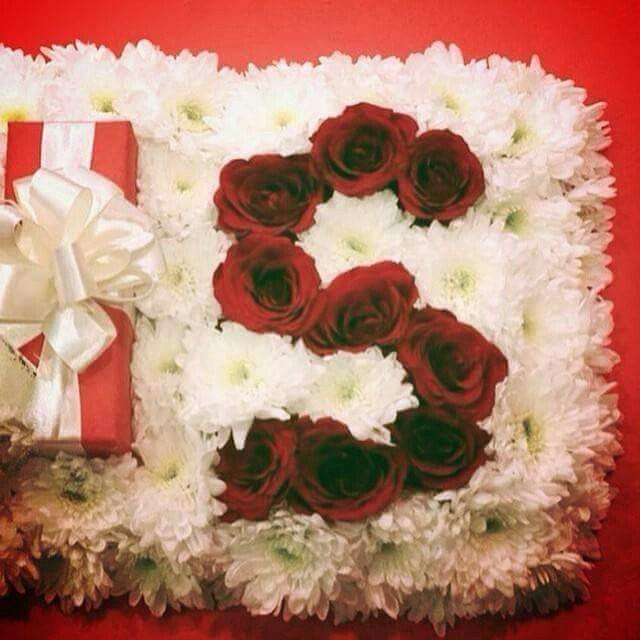 ورد S ورود حروف Flower Letters S Love Images Floral Letters