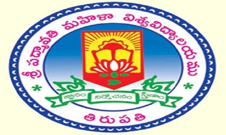 SPMVV Tirupati Assistant Professors Phase II Recruitment