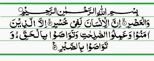 Asr, the Declining Day, is 103rd and second shortest Surah of ...