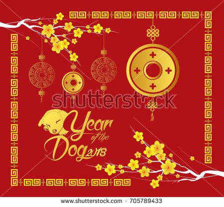 happy chinese new year 2018 card gold coin year of the dog
