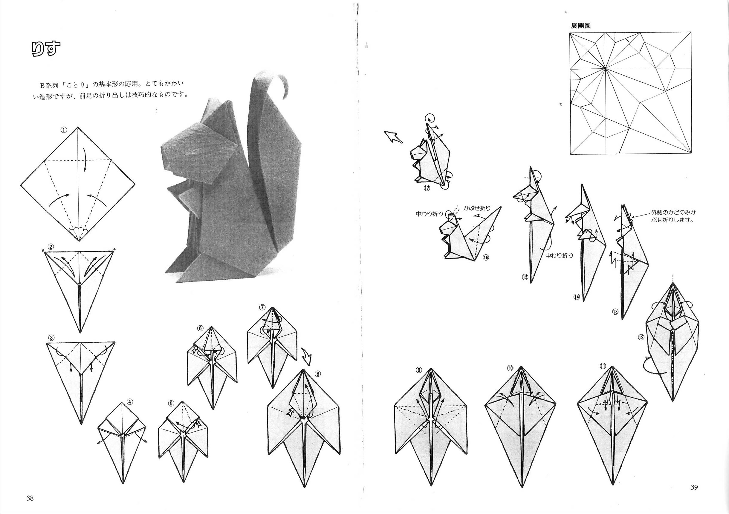 Reindeer origami instructions google zoeken origami reindeer origami instructions google zoeken jeuxipadfo Choice Image