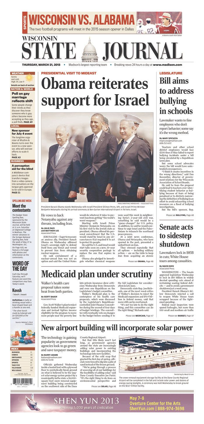 back pages madison wisconsin