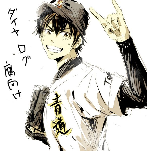 Daiya No Ace Ace Of Diamond Images Miyuki: Daiya-no-Ace-Ace-of-Diamond-image-daiya-no-ace-ace-of