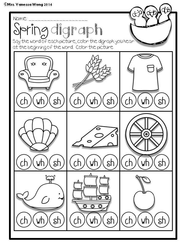Spring Math And Literacy No Prep Printables Kindergarten Vowel
