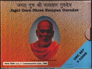 UNC Sets, 2006, Jagat Guru Shree Narayan Gurudev, set of 2 coins, Silver 100 Rs & 5 RS, Mumbai Mint, (RB # 304), with intact in blister pack.
