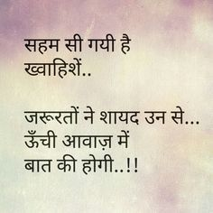 Best Life Quotes In Hindi Images Good Life Quotes Life Quotes Hindi Quotes