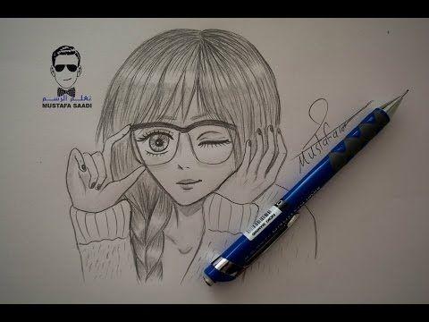 Maxresdefault Jpg 1400 933 My Drawings Sketches Drawings
