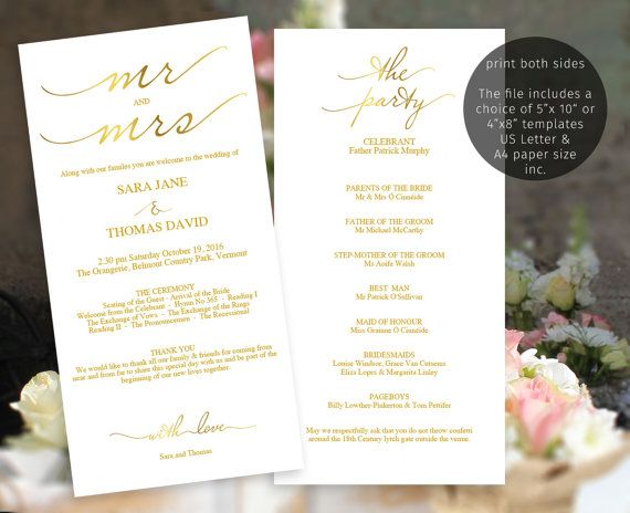 A long format wedding program template - Print both sides - Gold - invitation letter for home party