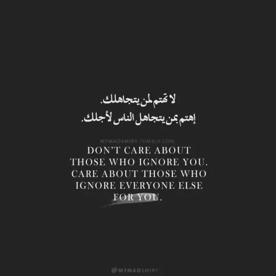 Traurige sprüche arabische Arabische witze