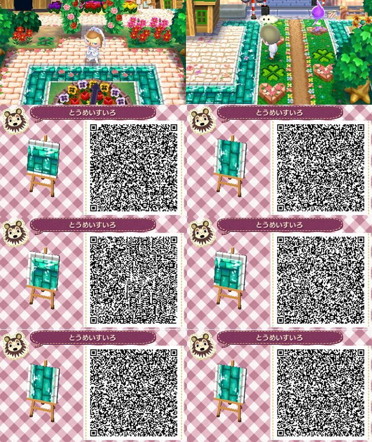 Animal crossing new leaf transparent water qr code for Floor qr codes new leaf