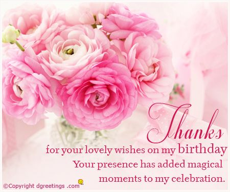 A Thank You Message For Your Friends Their Wonderful Wishes On Birthday