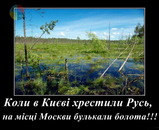 Киевляне сегодня отмечают День города - Цензор.НЕТ 8464