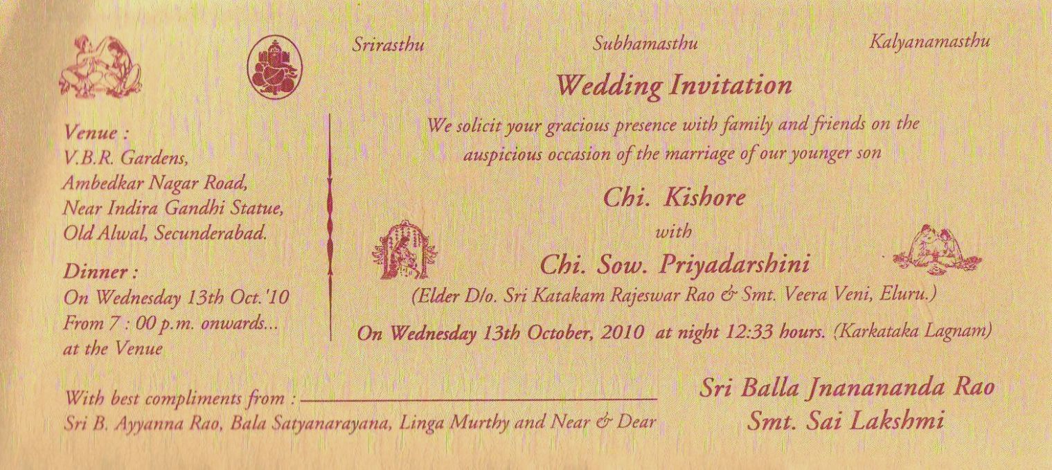 7 English Marriage Card Format 2020