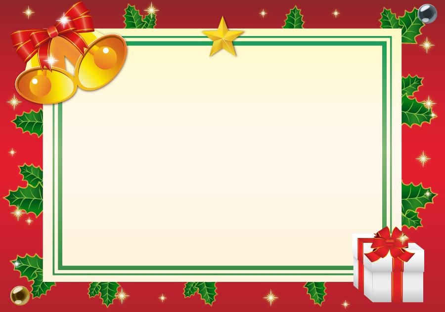 フリーイラスト クリスマスベルクリスマスプレゼントの飾り枠