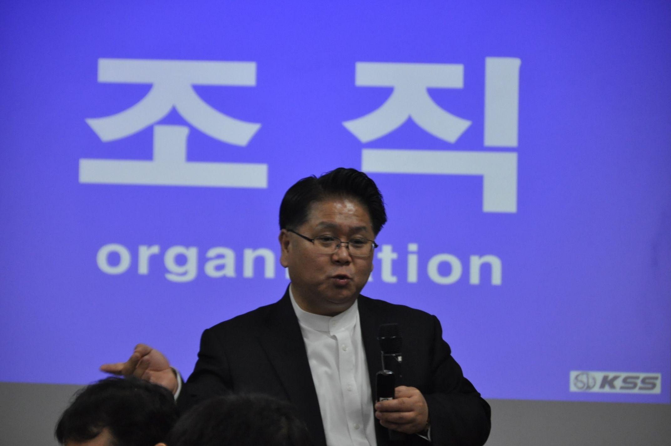 조직은 이끄는 사람과 따르는 사람으로 구성되어 있다..삼화페인트 현장사원 역량강화과정 강의중...kss김세우