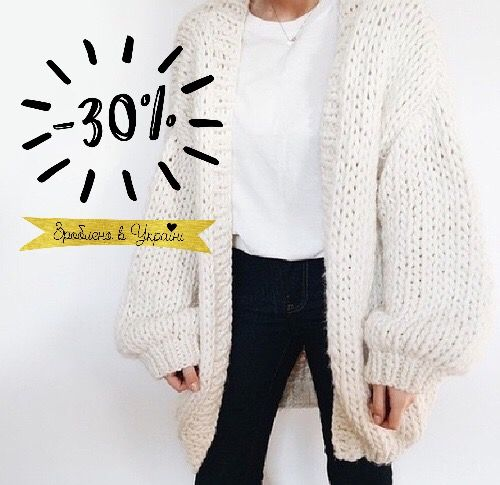 Explore chunky knits oversized sweaters and more