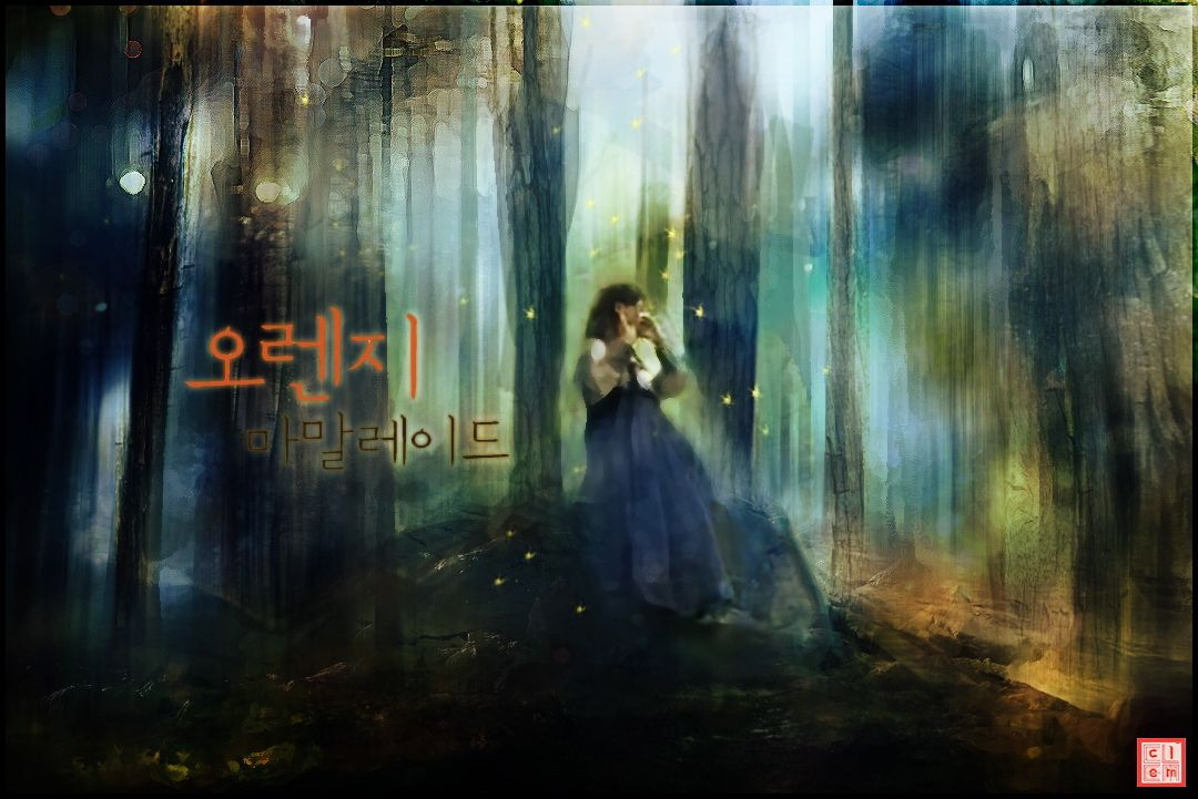 kpop drawing kdrama marmalade painting art korean orange landscape instagram