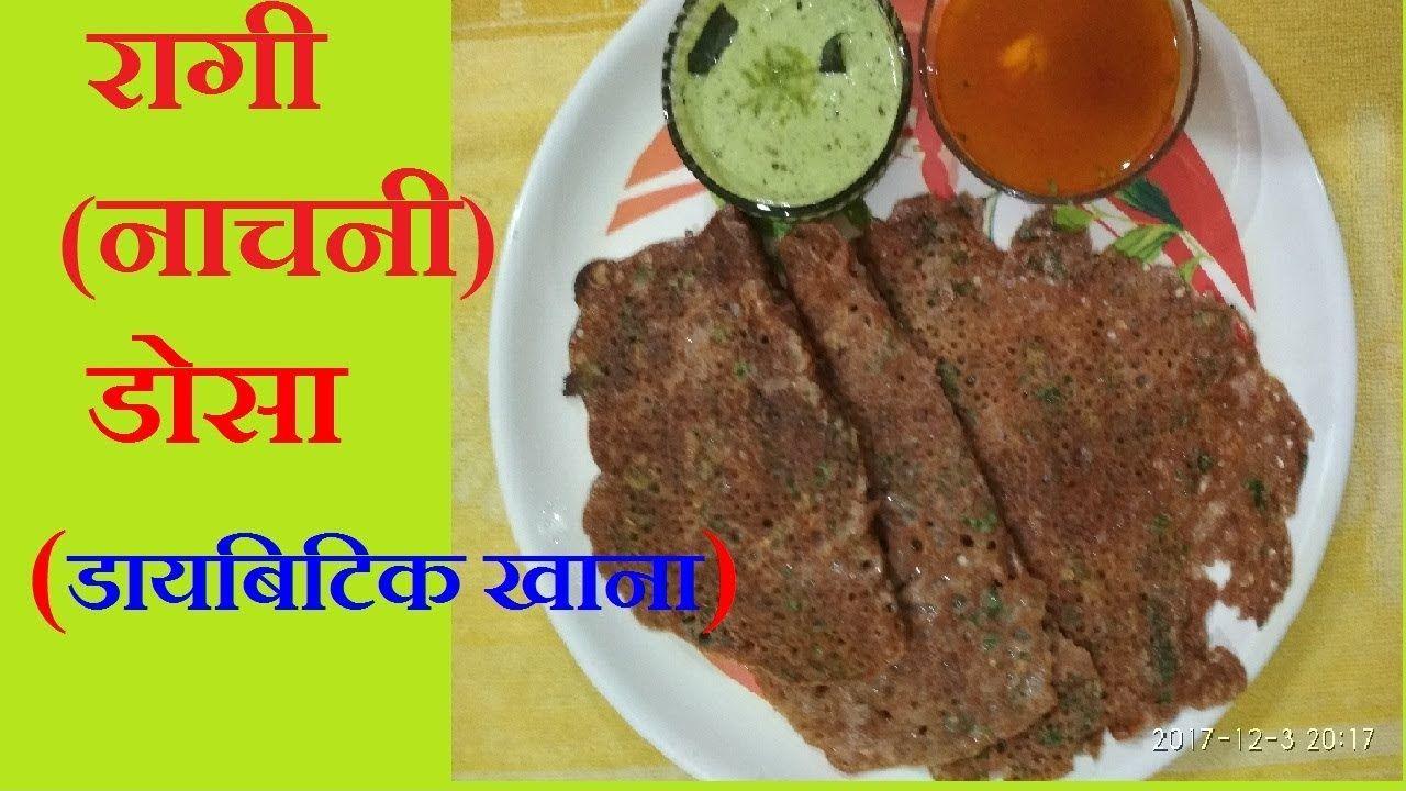 all recipes in hindi
