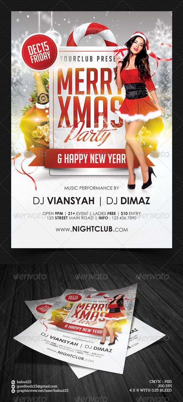 Merry Xmas Party Flyer Template Merry Xmas Party Flyer And Flyer