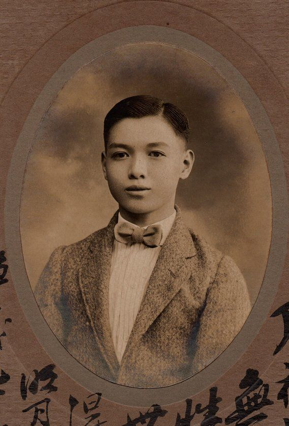 1900 Early Chinese Carte De Visite Portrait Photograph Black White Photo China Late Qing