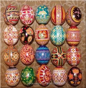 Details about 20 Real UKRAINIAN Pysanky Easter EGGS / Egg / Pysanka