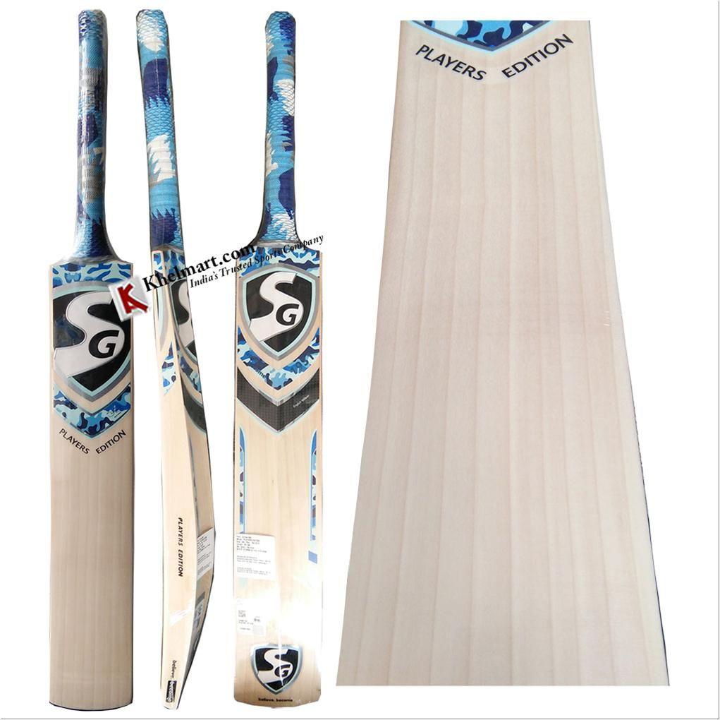 Cricket Lighter Limited Edition