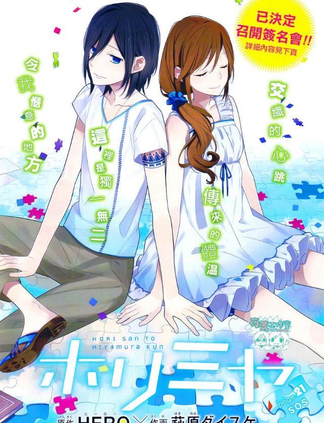 Pin on Anime and Manga couples