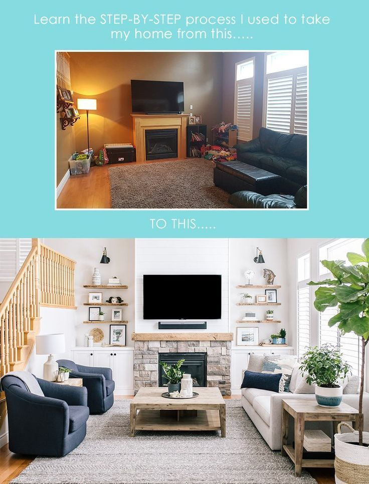 DIY interior design before and after. Learn the step-by-step process I use to create a beautifully designed home. #interiordecorating #interiordesign #beforeandafter #diy