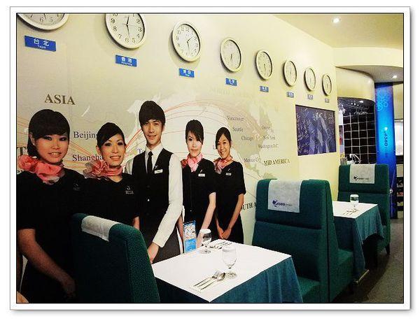 台北公館。[A380空中廚房]飛機主題餐廳 @ ❤靜怡&大顆呆の幸福點滴❤ :: 痞客邦 PIXNET ::