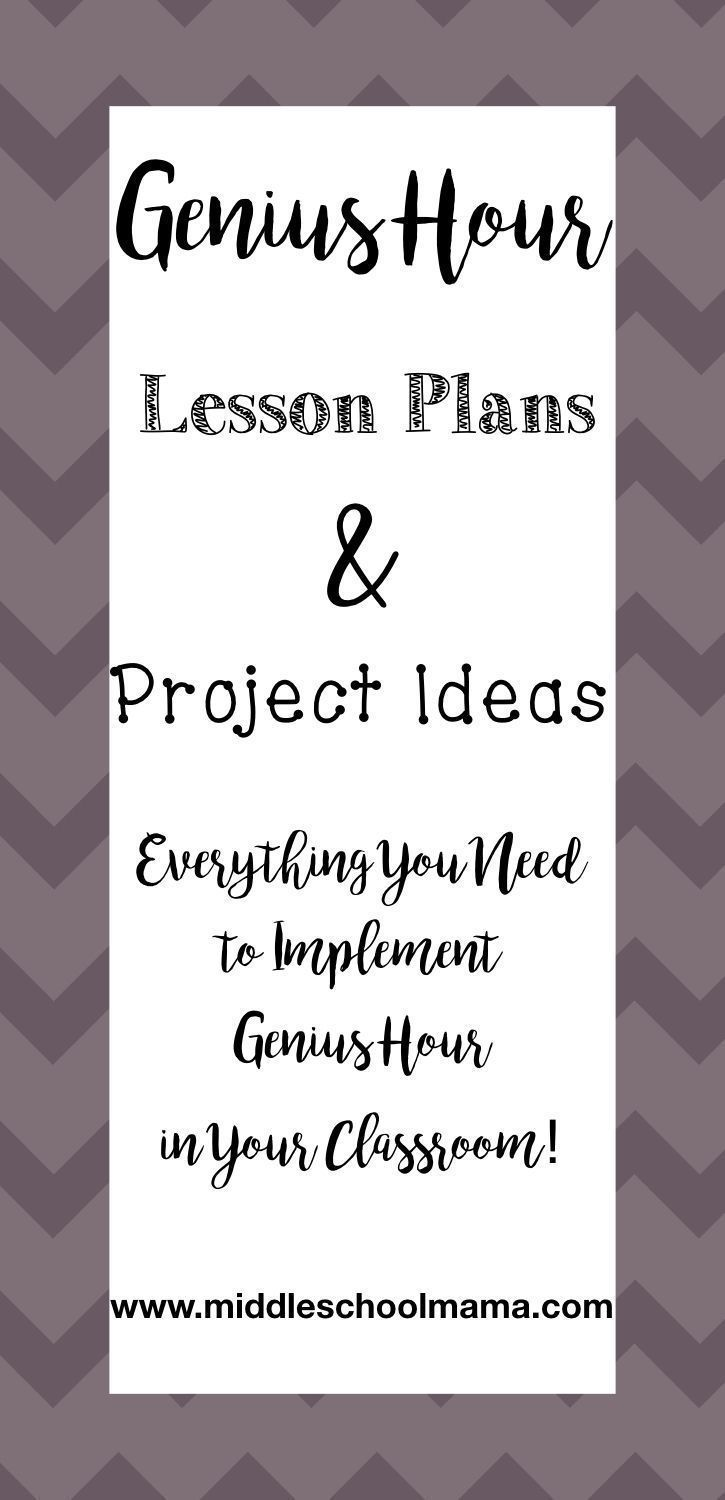 Genius Hour Lesson Plans and Project Ideas - Middle School Mama