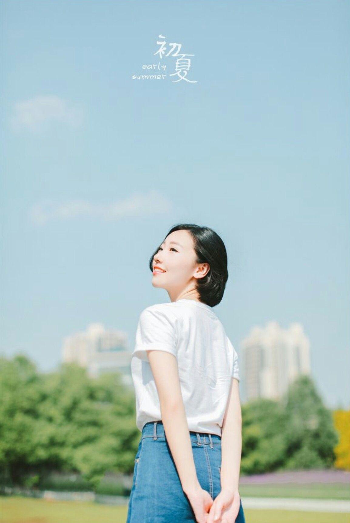 ปักพินโดย Jia Jia ใน Portrait photography 小清新人像