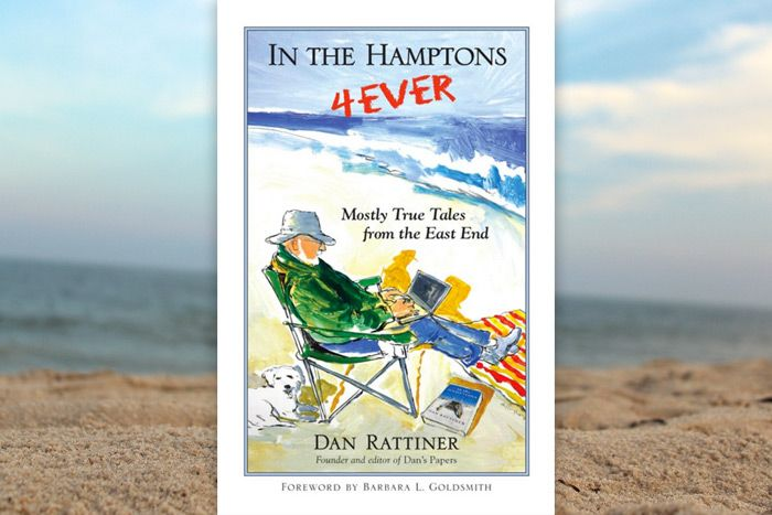 In the Hamptons 4Ever: A Quick Review