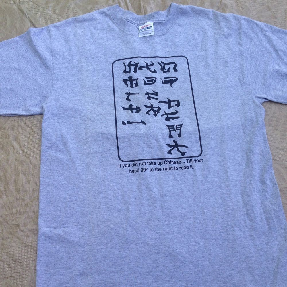 Chinese Symbols Funny Rude T Shirt Tee Euc Medium Grey Black Gently