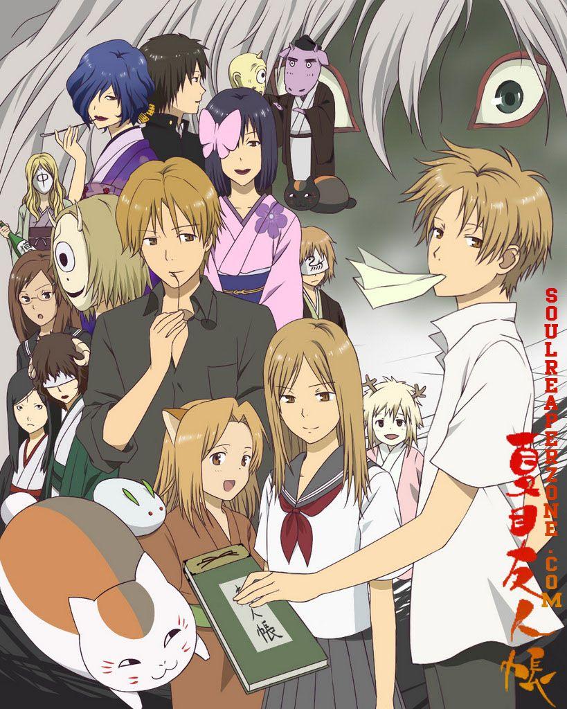 Natsume Yuujinchou Bluray [BD] Anime, Nhật bản và Mèo ú