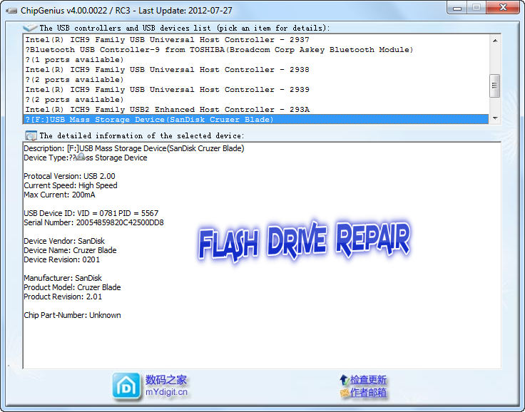 Free usb flash drive data recovery free download.