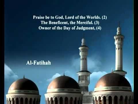 Al Quran 1 Alfatihah The Opening English Mishary Alafasy Youtube Quran Recitation Youtube Quran