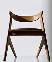 Slab chair from Tom Dixon