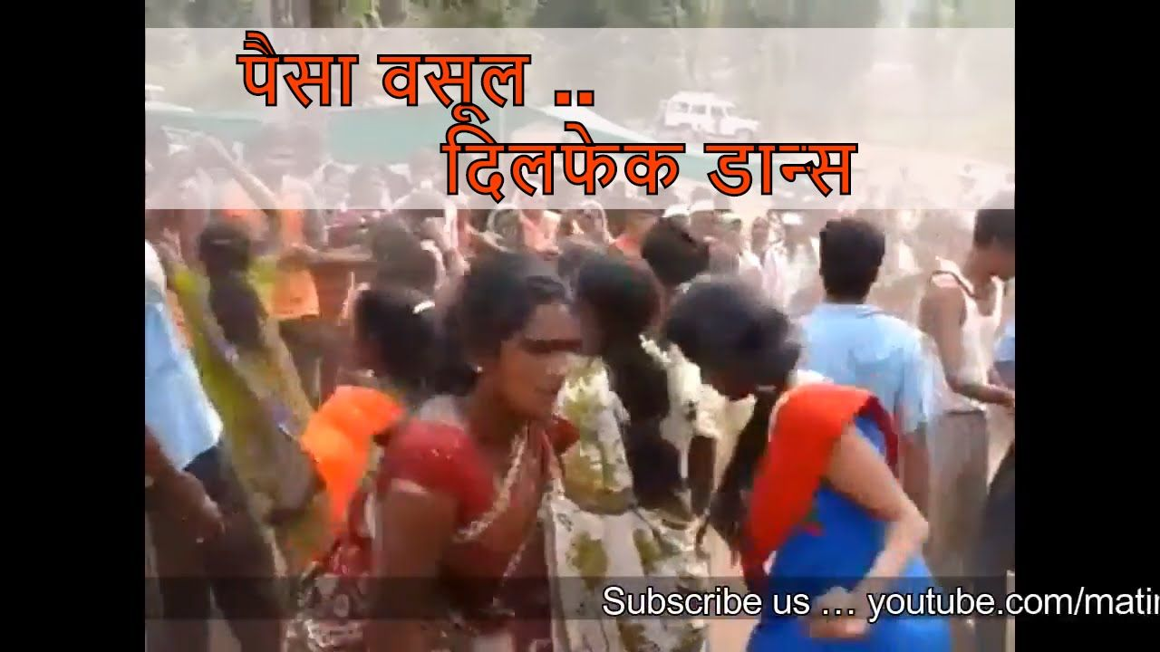 Extremely Funny Indian Wedding Dance Video 2017