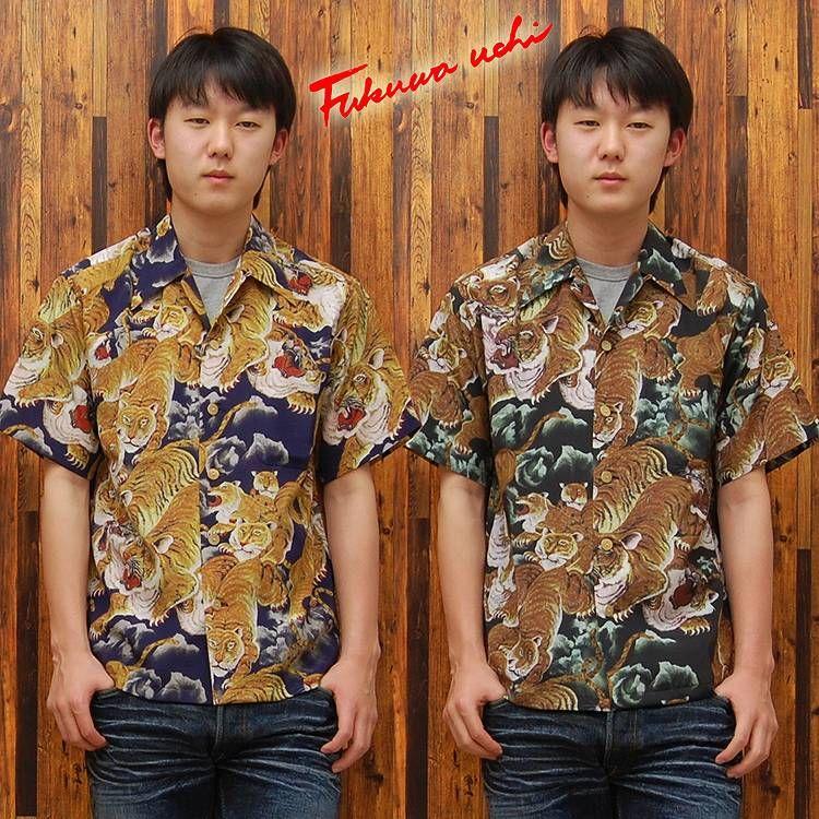 24e7076e Klax-on | Rakuten Global Market: FUKUWA-UCHI ( フクワウチ ) シルク ...
