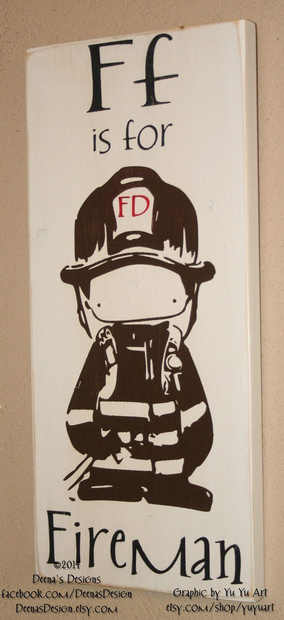 Firefighter Decor, Distressed Wall Decor, Custom Wood Sign, Firefighter  Nursery Decor, Fireman Decor, Firefighter Dad   Fireman Accent Sign