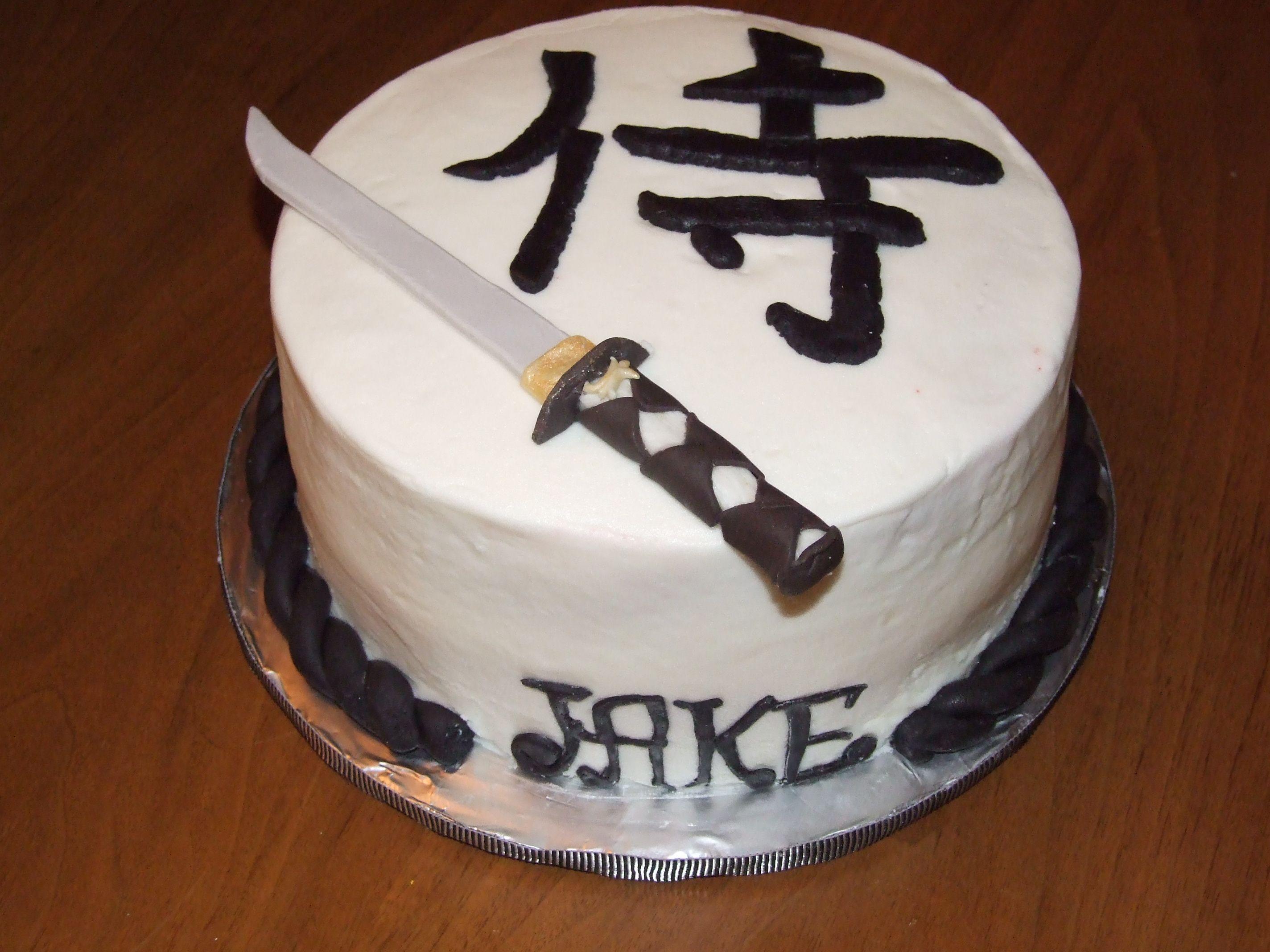 Samurai Cake Cake Ninja Cake Cupcake Cakes