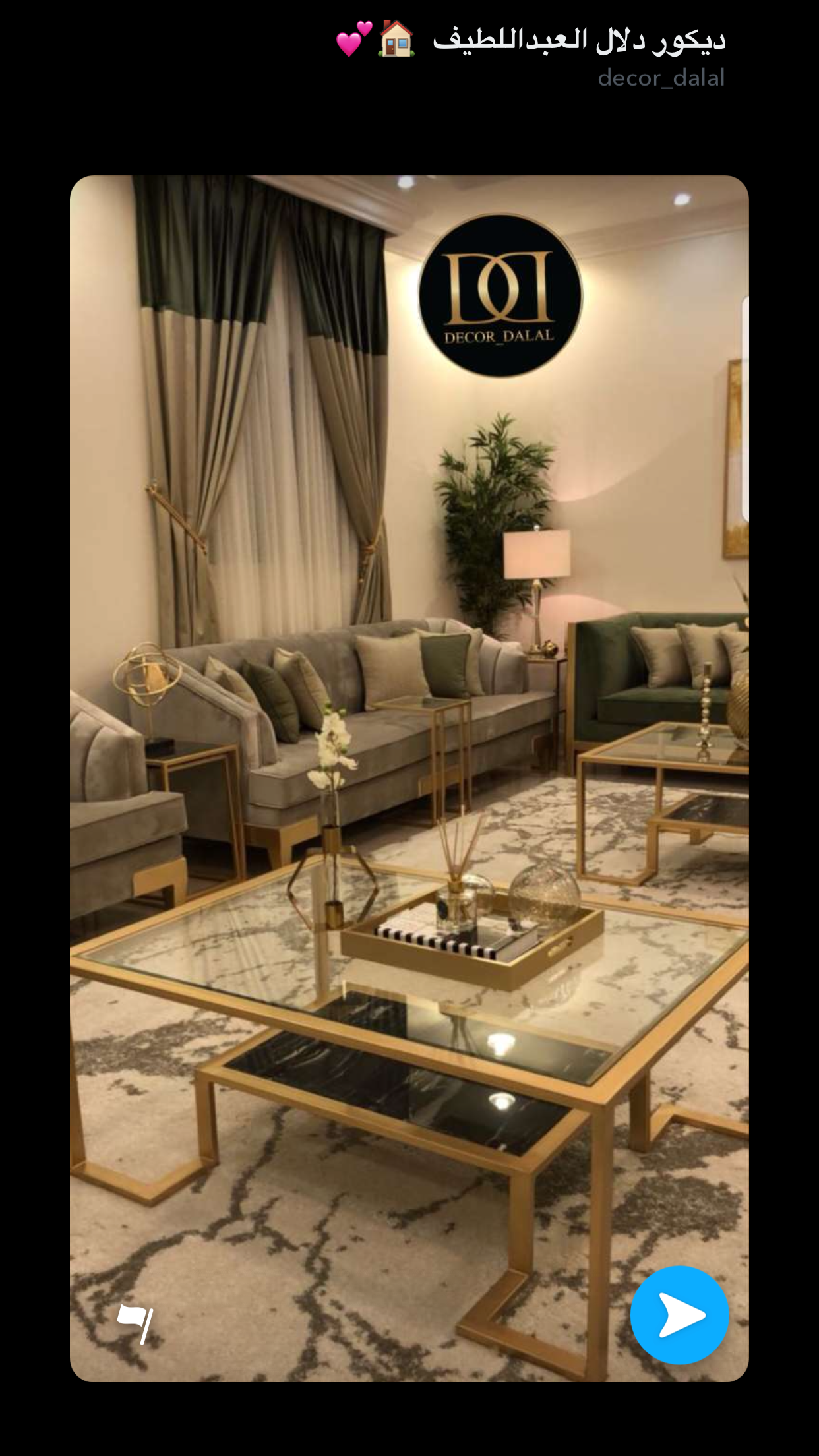 Pin By Razan On ديكور Home Design Living Room Living Room Decor Cozy Living Room Design Decor