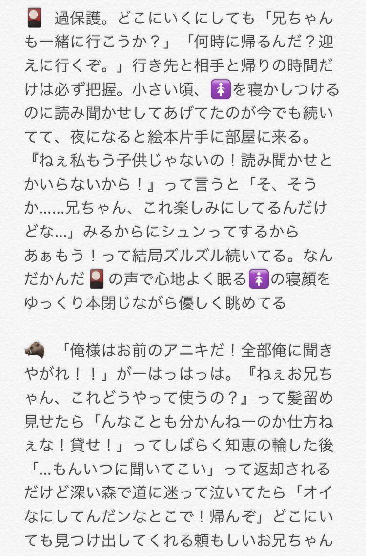 治郎 炭 夢 鬼 滅 の 刃 小説