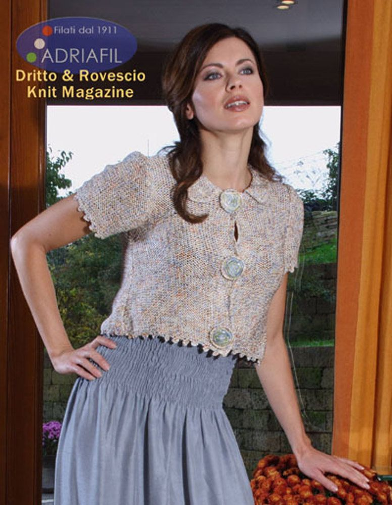 Narciso Jackaet In Adriafil Matisse Free Knitting Pattern For