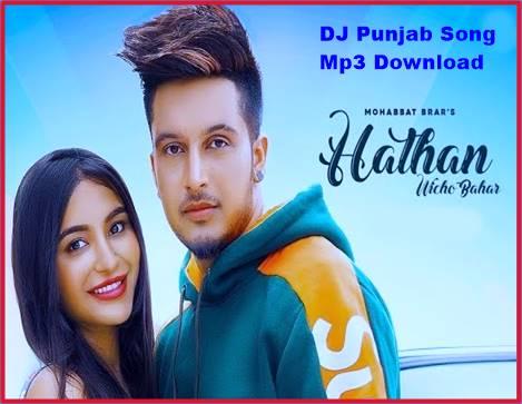 Hathan Wicho Bahar Lyrics In Hindi Music Online Songs Mp3 Song