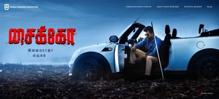 """Udhayanidhi Stalin's """"Psycho"""" worldwide release on January 24, 2020"""