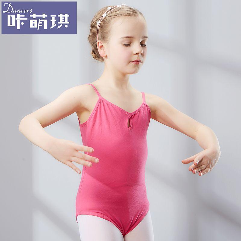 >> Click to Buy << New  Belt Children Dance Costumes Jumpsuits Girls Summer Children's Uniforms Short Sleeve Gymnastics Ballet Costumes B-3351 #Affiliate