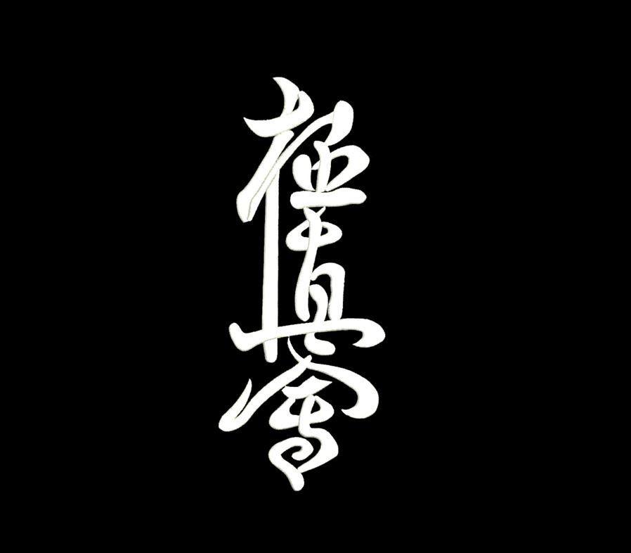 40++ Kiokusinkai info