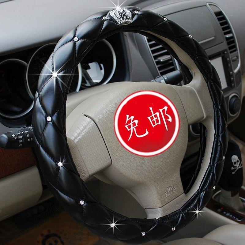 Auto Supplies Accessories Four Seasons General Vip Dad Rhinestone Diamond Steering Wheel Cover Car