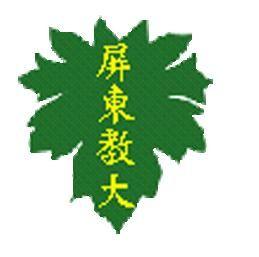 國立屏東教育大學